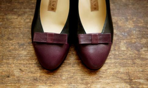 靴 オーダー パンプス 黒 ワイン リボン 神戸 halva-halva