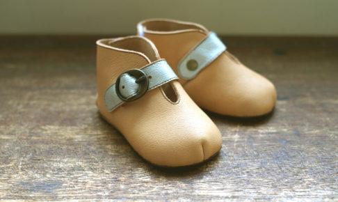 ベビーシューズ ファーストシューズ ユニセックス 神戸 靴 オーダー halva-halva