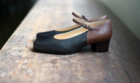 靴 オーダー パンプス 黒 ブラウン 神戸 halva-halva