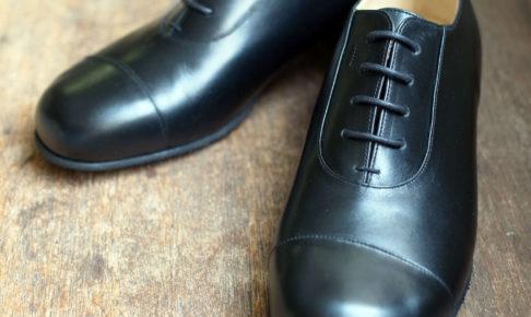 靴 オーダー 紐靴 黒 神戸 halva-halva