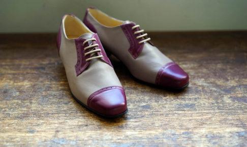靴 オーダー 紐靴 ワイン グレージュ 神戸 halva-halva