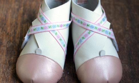 ベビーシューズ ファーストシューズ 女の子 神戸 靴 オーダー halva-halva